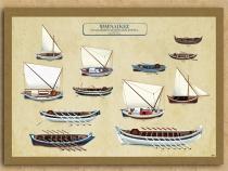 Ψαράδικες Παραδοσιακές Θαλασσινές Βάρκες - Καμβάς