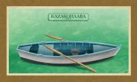 Καζακόπλαβα - Καμβάς