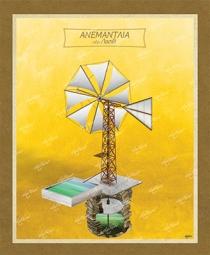 Aνεμαντλία στο Λασίθι - Καμβάς